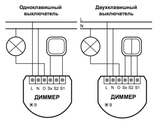 Схема подключения диммера Fibaro (3-проводная схема)