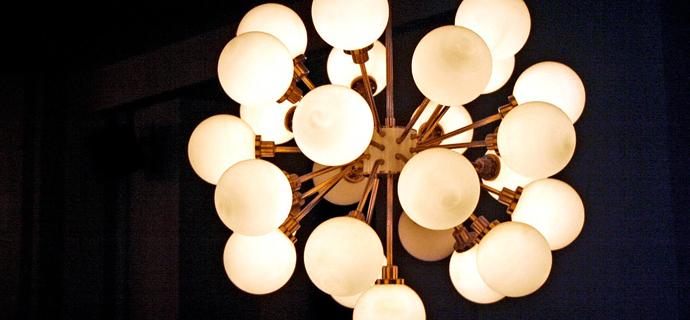 Люстра с матовыми лампами