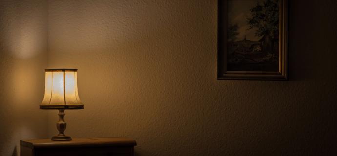 Вечернее настроение. Теплая лампа